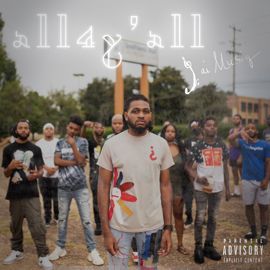 Jai Musiq Returns with New Album 'All4y'all' - black boy ...